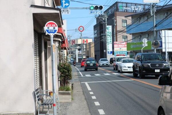 クロスロードチャーチ岡山の最寄りのバス停「中原」の写真