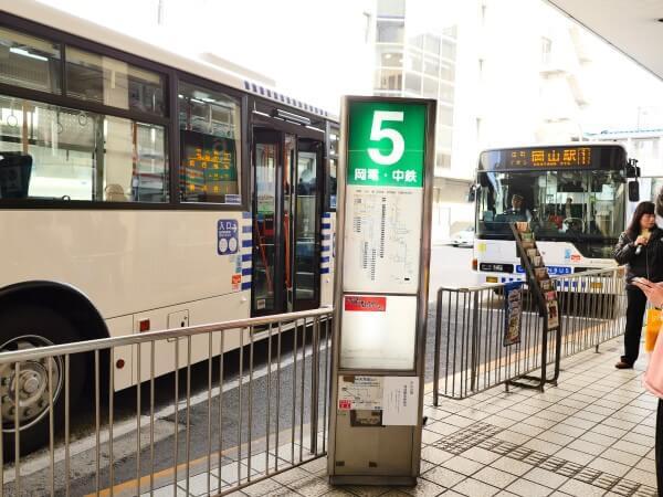 クロスロードチャーチ岡山行きのバス乗り場(天満屋バスステーション 5番乗り場)
